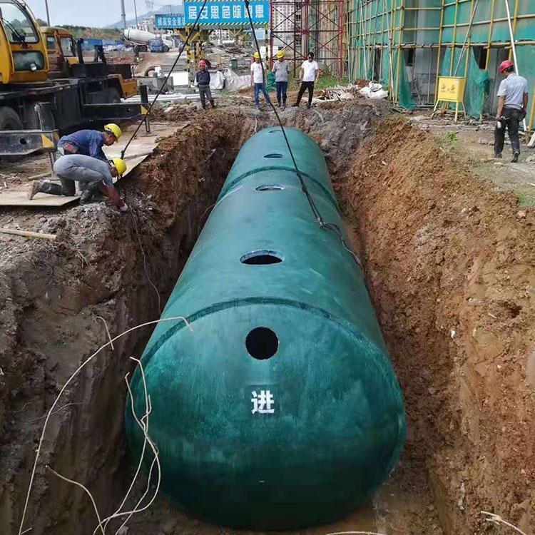 新型水泥化粪池