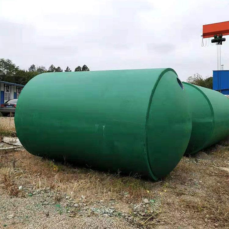 混凝土整体化粪池